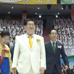 新型コロナ韓国感染拡大の火種「新天地イエス教会」とは?