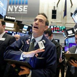 値下がり続く米国株 長期投資なら優良銘柄を買うチャンス