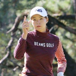 渋野もガッカリ…女子ゴルフ中止の連鎖はいつまで続く?