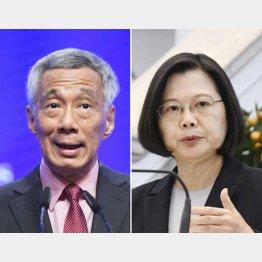 シンガポールのリー・シェンロン首相(左)と台湾の葵英文総統(C)共同通信社