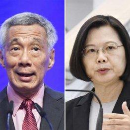 コロナ禍で指導力 シンガポール&台湾のリーダーは大違い