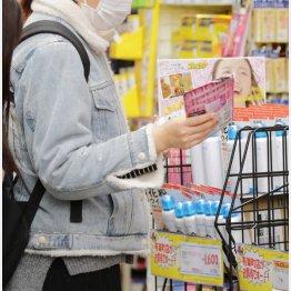 マスクのメーカーによっては…(C)日刊ゲンダイ