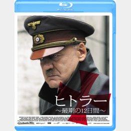 Blu-ray「ヒトラー~最期の12日間~」発売元:ギャガ 販売元:TCエンタテインメント(C)2004 Constantin Film Produktion GMBH