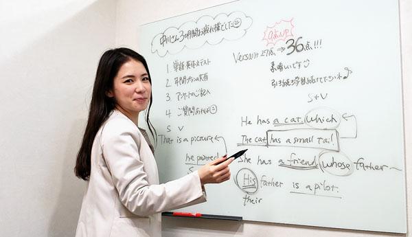 コンサルタントの蜂須賀杏菜さん(C)日刊ゲンダイ