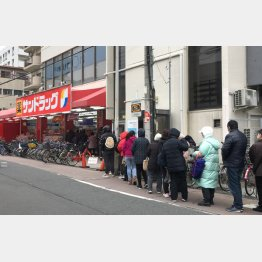 マスクやトイレットペーパーを求めて開店を待つ人々(C)日刊ゲンダイ