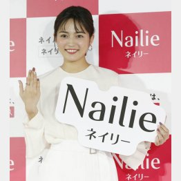 ネイル予約アプリ「ネイリー」の新CMも決まった(C)日刊ゲンダイ