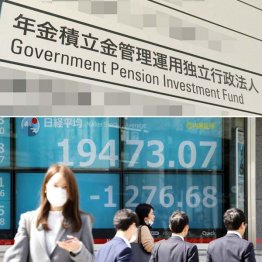 大事な年金をリスク投資に。一時、1200円超の下落(昨9日)/(C)日刊ゲンダイ