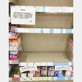 マスク売り場はカラッポ(C)日刊ゲンダイ