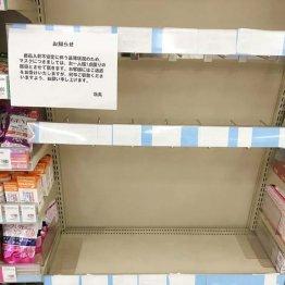 マスク不足の陰に原料不足と中国政府 使い捨て7割が中国製