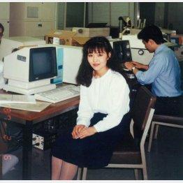 日産自動車に勤めていた(1987年)/(提供写真)