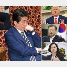 安倍首相は世界のトップを見習うべき(右は上からトランプ米大統領、文在寅韓国大統領、葵英文台湾総裁)/(C)日刊ゲンダイ