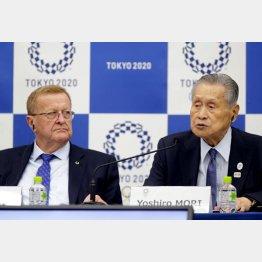 スッタモンダ(IOCのコーツ調整委員長と森会長)/(C)日刊ゲンダイ