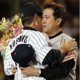 2003年、巨人の監督を退任する際、阪神の星野監督(左)と抱き合い、涙する原監督(C)日刊ゲンダイ