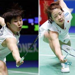 女子バド山口茜と奥原希望 揃って東京五輪出場が確実に