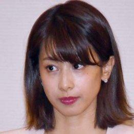 加藤綾子リストラ危機…視聴率低迷と交際発覚のWパンチ