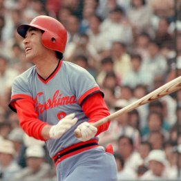 4度の本塁打王に3度の打点王 山本浩二が遅咲きだった秘密