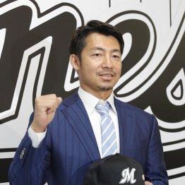 ロッテは西岡ではなく元阪神・鳥谷を選択…決断の意味とは