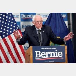 米大統領選民主党急進左派のB・サンダース候補が躍進で…(C)ロイター