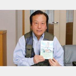 自費出版の本と宮内海司さん(提供写真)