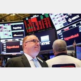 ニューヨーク市場は大暴落(C)ロイター