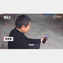(新京報の中国版ツイッター「微博」から)