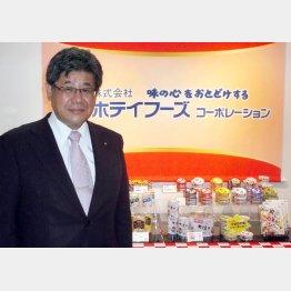 ホテイフーズの山本達也社長(C)日刊ゲンダイ