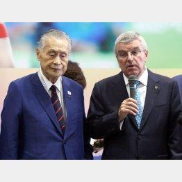 IOCの判断に委ねていてはダメだ(バッハIOC会長と森大会組織委員長)/(C)日刊ゲンダイ