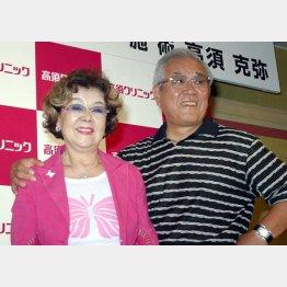 野村克也(右)沙知代夫妻(C)日刊ゲンダイ