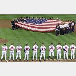 「9.11」ではファンも選手も一体となって犠牲者を追悼した(C)ロイター