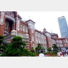 東京駅(C)日刊ゲンダイ