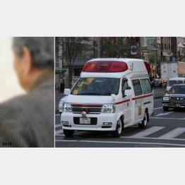 写真はイメージ(左は本人)/(C)日刊ゲンダイ
