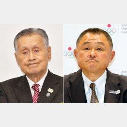 森喜朗氏(左)と山下泰裕氏(C)日刊ゲンダイ