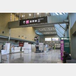 閑散とした空港(C)共同通信社