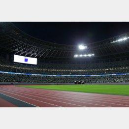 来年は新国立競技場で日本選手権も行える(C)日刊ゲンダイ