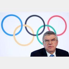 五輪に巣くう金の亡者(写真は、IOCのバッハ会長)/(C)ロイター