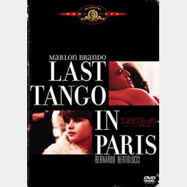 オリジナル無修正版DVD 20世紀フォックス ホーム エンターテイメント ジャパン