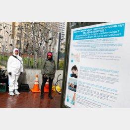 外出禁止措置が出ているカリフォルニア州サンフランシスコの公衆トイレを清掃する作業員(C)ロイター