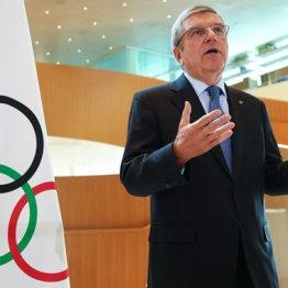 IOCバッハ会長が「2020東京五輪」の呼称にこだわる背景