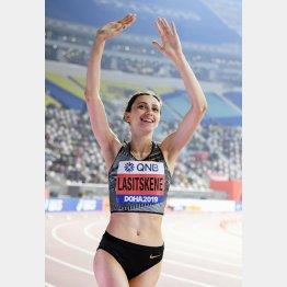 ロシアの女子走り高跳びの女王・ラシツケネは個人資格での出場が濃厚だ(C)共同通信社