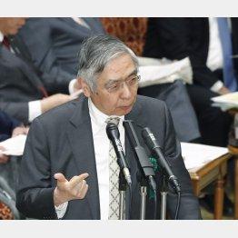 ETF購入はケタ違い(日銀の黒田総裁)/(C)日刊ゲンダイ