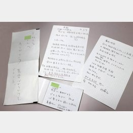 2018年に自殺された財務省近畿財務職員・赤木俊夫さんの手書きの遺書(C)共同通信社
