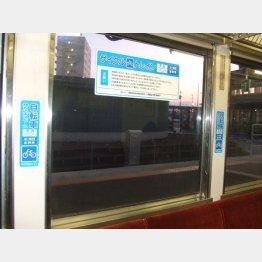 豊鉄サイクルトレイン車内(提供写真)