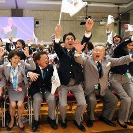 東京五輪冷静に考えるべき 引き返せないだけのお祭り騒ぎ