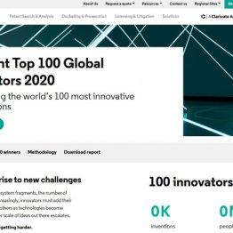 世界革新的100社が発表 銘柄選びは安定成長か将来性か?