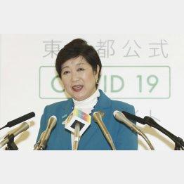 会見する小池都知事(C)日刊ゲンダイ