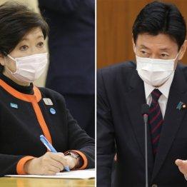 安倍政権vs小池知事 休業要請巡るバトルは不毛な政治闘争