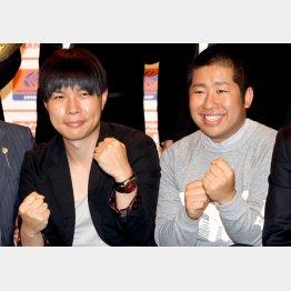 ハライチの岩井勇気(左)と澤部佑(C)日刊ゲンダイ