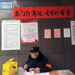 人権無視の「都市封鎖」は中国でしか通用しなかった