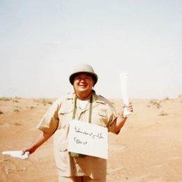 車がエンストで遭難…広大なアラブの砂漠に置いていかれて