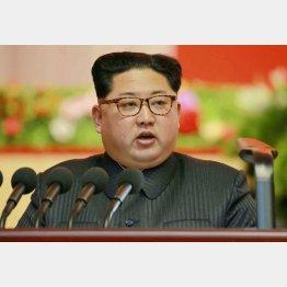 金正恩朝鮮労働党委員長(コリアメディア提供・共同)